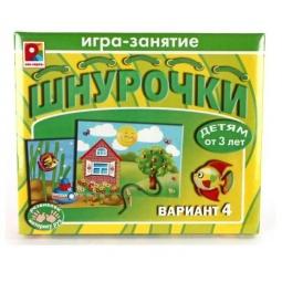 фото Игра развивающая для малыша Радуга «Шнуровка. Шнурочки-4»