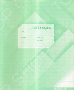 Тетрадь в линейку Архбум CZ01. В ассортименте