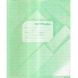 Купить Тетрадь в линейку Архбум CZ01. В ассортименте