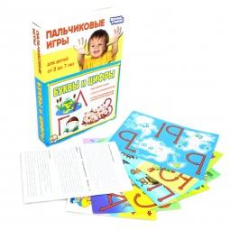 Купить Игра пальчиковая Десятое королевство «Буквы и цифры» 01366