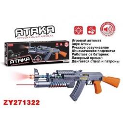 Купить Автомат игрушечный Zhorya Х75515