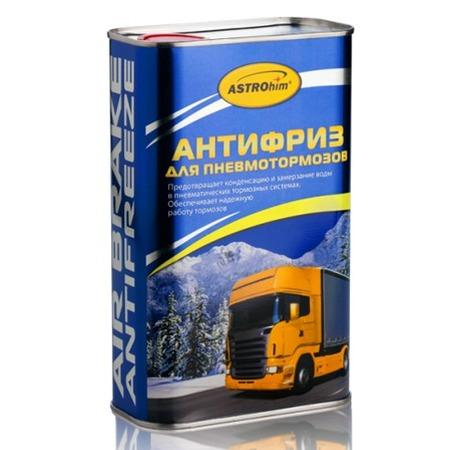 Купить Антифриз-антикор для пневмосистемы тормозов Астрохим ACT-900