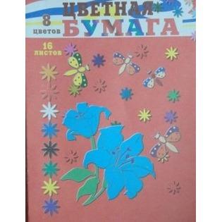 Купить Набор бумаги Бриз «Цветы»