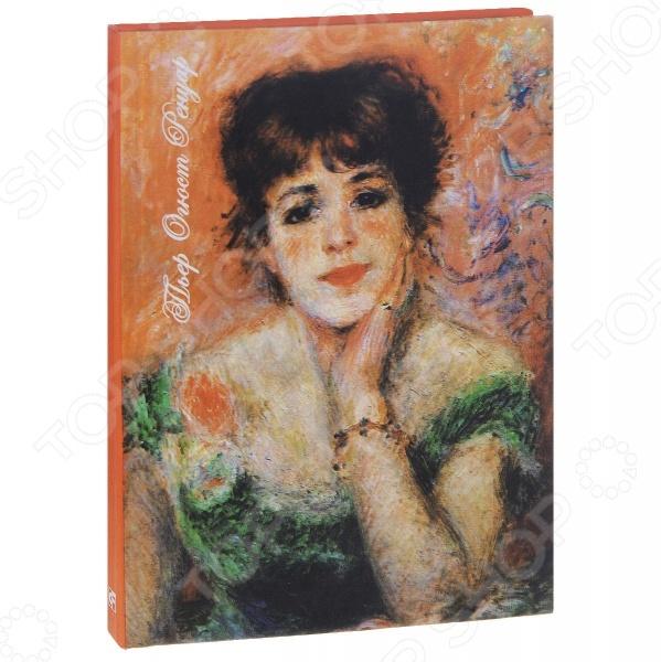 Блокноты. Тетради Фолио 978-966-03-6606-0 Ренуар П. Портрет актрисы Жанны Самари. Блокнот (коричневая бумага)