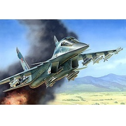 Купить Подарочный набор Звезда самолет Су-32ФН