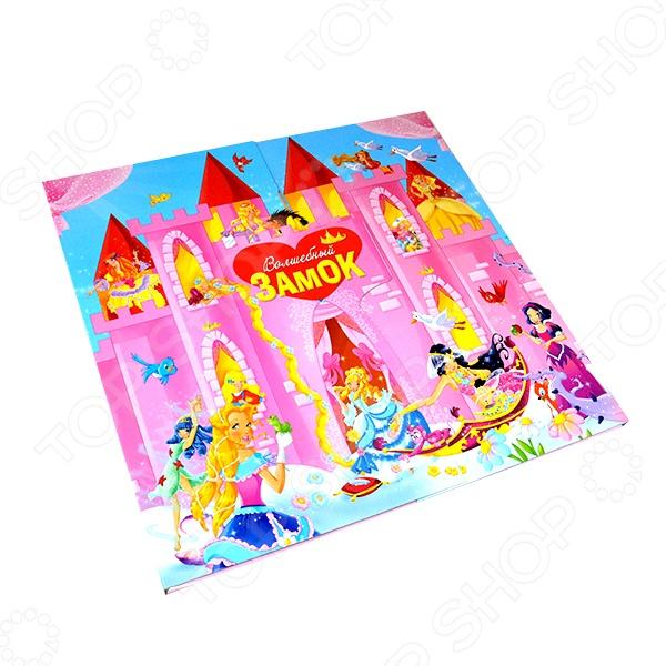 Сборники сказок Росмэн 978-5-353-06349-0 Волшебный замок. Комплект из 13 книг