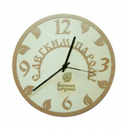 фото Часы кварцевые Банные штучки «С лёгким паром»