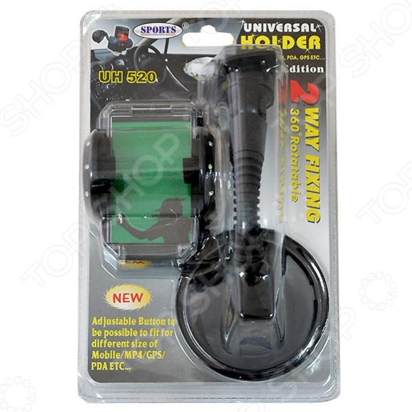 Держатель телефона с двумя вариантами крепежа FK-SPORTS UH-520Держатели. Коврики на панель<br>Держатель телефона с двумя вариантами крепежа FK-SPORTS UH-520 это необходимый аксессуар в машине. Этот держатель будет отлично держать телефон или навигатор, который всегда будет у вас под рукой. Теперь вы не пропустите важный звонок, а для того, чтобы посмотреть, кто вам звонит, вам не придется отрывать руки от руля. Можно вращать держатель на 360 градусов.<br>