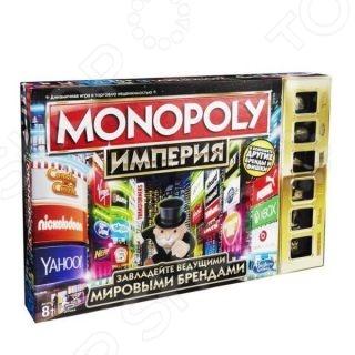 Настольная игра Hasbro Монополия. Империя всемирно известная игра, суть которой заключается в прохождении заданий на игровом поле и постройке собственной бизнес-империи. Игроки кидают кубики, выпадает определенное количество очков, которое будет соответствовать количеству пройденных шагов. В комплекте: игровое поле, 4 башни, 6 фишек, 30 жетонов с логотипами, 6 жетонов с офисами, 14 карточек Шанс , 14 карточек Империя , 2 игральных кубика, банкноты, инструкция.
