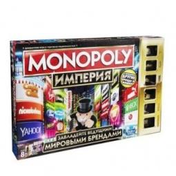 фото Настольная игра Hasbro «Монополия. Империя»