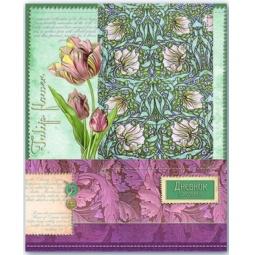 Купить Дневник школьный Феникс «Цветочный мотив»