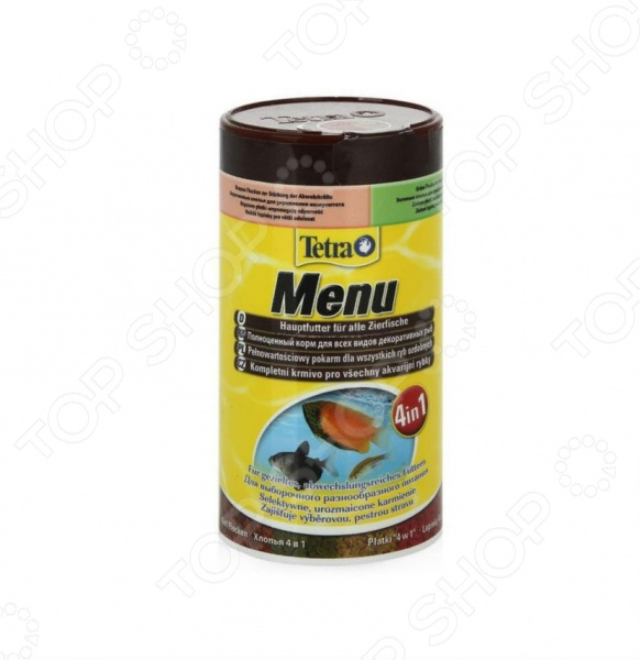 Корм для тропических рыб Tetra Min MenuВитамины и добавки. Корм для рыб<br>Корм для тропических рыб Tetra Min Menu сбалансированное питание, которое идеально подходит для всех видов тропических рыб. Корм выполнен в виде небольших хлопьев 4 различных видов, произведенных путем тщательной и деликатной обработки первоначального сырья. Упаковка разделена на 4 отдельных отсека, в которых хранятся:  желтые хлопья для здорового роста рыб;  коричневые для повышения иммунитета и сопротивляемости болезням;  зеленые для хорошей жизнестойкости;  красные повышения плодовитости. Корм усиливает натуральную окраску, поддерживает жизненную энергию рыб и сопротивляемость её организмам болезням. Хлопья надолго сохраняют свою форму, не разбухают и не расщепляются в воде. Благодаря тому, что в составе не содержатся искусственные красители, корм не будет менять цвет воды в аквариуме и загрязнять её.<br>