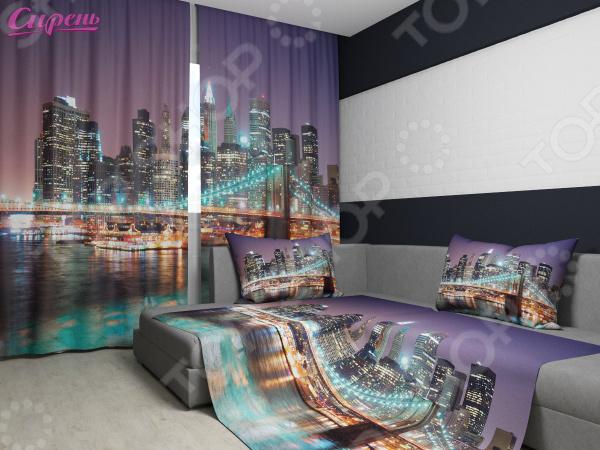 Комплект: фотошторы и покрывало Сирень «Панорама Нью-Йорка»Фотошторы<br>Комплект: фотошторы и покрывало Сирень Панорама Нью-Йорка элемент, способный украсить и оживить интерьер любой комнаты. Застелите ваш диван или кровать этим покрывалом, и привычная мебель станет еще уютнее, чем раньше. А шторы, выполненные в едином стиле с покрывалом, станут завершающим штрихом в оформлении комнаты. При этом такой комплект может стать хорошим подарком близкому человеку. В комплекте вы найдете:  Две фотошторы, размер каждой из которых составляет 145х260 см 3 см .  Покрывало размером 145х220 см 3 см . Оцените основные преимущества комплекта из коллекции бренда Сирень :  Оригинальный дизайн придаст изюминку интерьеру.  Сделано из качественных износостойких материалов. Изображение на ткани долго не линяет и не выгорает.  Рисунок нанесен на материал при помощи специальной технологии, создающей эффект 3D. Смотрится очень эффектно. Покрывало и шторы выполнены из ткани габардин, состоящей на 100 из полиэстера. На поверхности полотна заметны диагональные рубчики, полученные в результате саржевого плетения в процессе производства. В результате изделие отличается своей прочностью и долговечностью, сохраняет первоначальный вид в течение длительного времени. Рекомендуется ручная стирка при температуре 30 C или в стиральной машине в деликатном режиме. Шторы крепятся при помощи шторной ленты под крючки .<br>