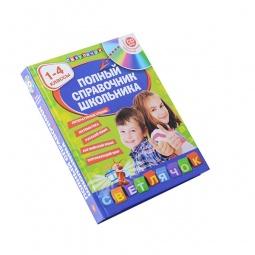 Купить Полный справочник школьника. 1-4 классы (+CD)