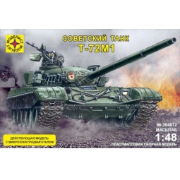 фото Сборная модель танка Моделист «Т-72М1» с микроэлектродвигателем