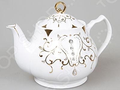 Чайник заварочный Rosenberg 8053