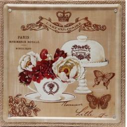 фото Картина на металле Феникс-Презент «Чаепитие»