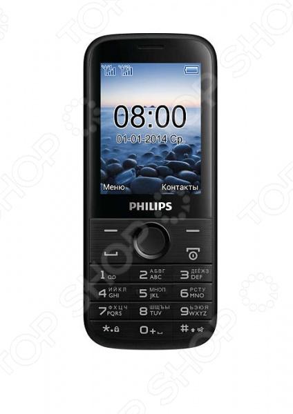 Мобильный телефон Philips E160Мобильные телефоны с 2-я sim-картами<br>Мобильный телефон Philips E160 незаменимое устройство в жизни современного человека. Удобная классическая модель Philips E160 позволит вам оставаться со своими родными и близкими на связи, где бы вы не находились. Высокое качество связи, возможность попеременного использования сразу двух sim-карт обеспечивают максимальный комфорт и быстрый доступ ко все вашим контактам. Теперь вам больше не придется все время носить с собой два телефона: личный и рабочий, компактная и практичная модель позволит вам объединить их в одно устройство. К дополнительным преимуществам данного мобильного телефона можно отнести яркий цветной экран с различными вариантами цветового оформления, который добавит в вашу жизнь немного ярких и насыщенных красок. Преимущества мобильного телефона Philips E160:  качественный встроенный радиоприемник FM;  MP3-плеер для прослушивания музыки отличного качества;  встроенная цифровая фотокамера с разрешением 640х480 пикселей позволяет делать отличные снимки;  простая и интуитивно понятная панель навигации;  возможность настраивания горячих кнопок;  впечатляющая энергоемкость аккумулятора обеспечивает до 35 дней рабы без подзарядки в режиме ожидая и 8 часов в режиме непрерывного разговора.<br>