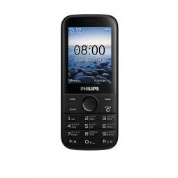 Купить Мобильный телефон Philips E160