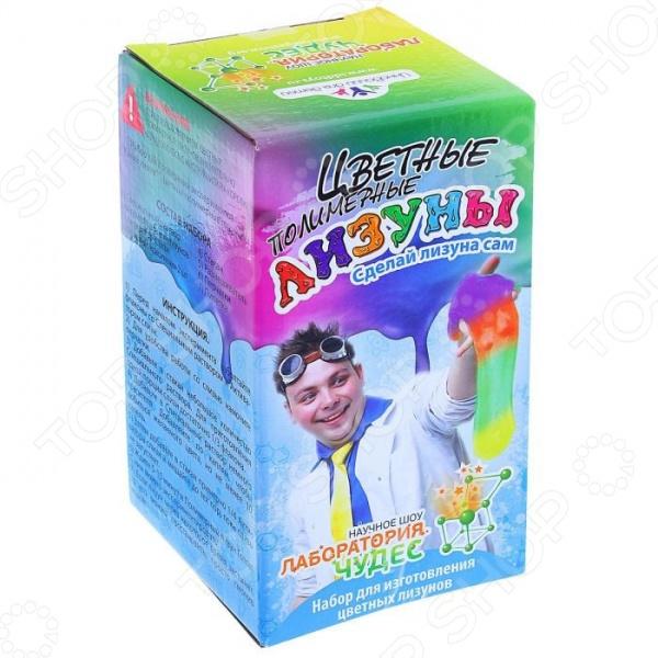 Набор для изготовления червячков Инновации для детей «Цветные лизуны» инновации для детей набор мыльная мастерская джунгли