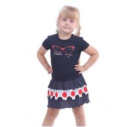 фото Комплект детский: футболка и юбка Свитанак 606491