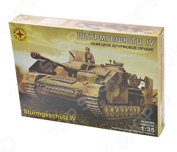 Сборная модель танка Моделист «Штурмгешютц IV»