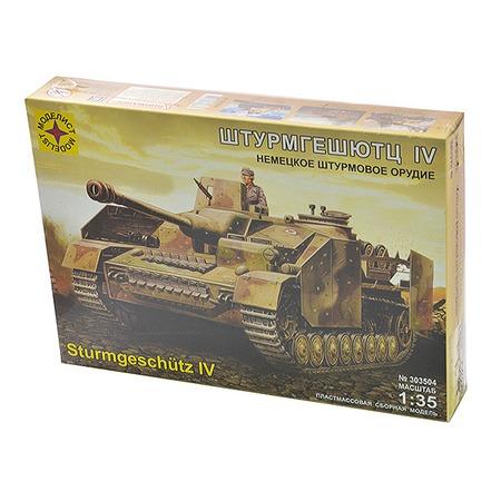 Купить Сборная модель танка Моделист «Штурмгешютц IV»