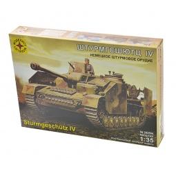 фото Сборная модель танка Моделист «Штурмгешютц IV»