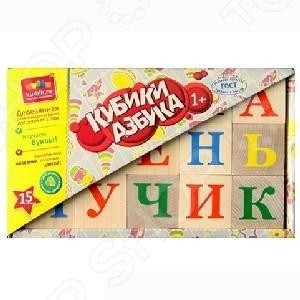 Кубики обучающие Alatoys «Азбука» КБА1500Кубики для малышей<br>Кубики обучающие Alatoys Азбука КБА1500 станут интересной и полезной игрушкой для вашего ребенка. Конструирование и строительство из кубиков способствуют развитию мелкой моторики, ловкости рук, воображения и образного мышления. С кубиками ребенок сможет играть с самого раннего детства и до самой школы. Так как кубик это универсальный строительный материал, то фантазия ребенка ничем не будет ограничена. А еще ребенок познакомится с буквами русского алфавита.<br>