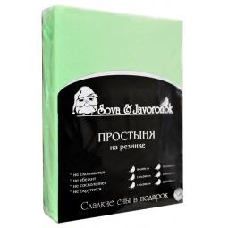 фото Простыня на резинке Сова и Жаворонок. Цвет: светло-зеленый. Размер простыни: 200х200 см