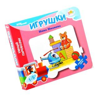 Купить Книжка-пазл Step Puzzle «Игрушки»