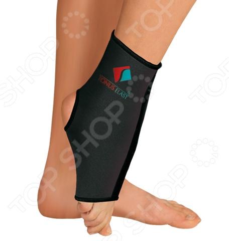 Повязка медицинская эластичная Tonus Elast для фиксации голеностопного сустава 0002Бандажи. Медицинские повязки<br>Tonus Elast 0002 это эластичная медицинская повязка, предназначенная для эффективной фиксации голеностопного сустава. Представленная модель используется в качестве лечебно-профилактического средства для защиты и поддержания в состоянии покоя связочного костного аппарата и мягких тканей сустава. Изделие изготовлено из неопрена, который обладает целым рядом уникальных свойств. Этот материал оказывает тепловое, микромассажное и компрессионное действие, сравнимое с живительным эффектом сауны.<br>
