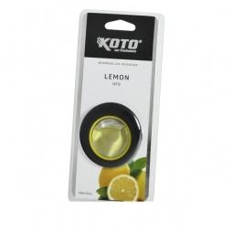 фото Ароматизатор на дефлектор Koto UFO. Модель: Lemon