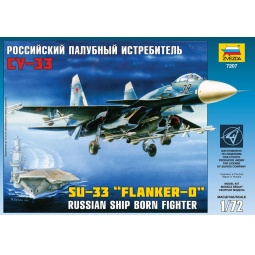 """фото Подарочный набор Звезда самолет """"Су-33"""""""
