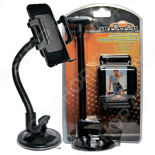 Держатель телефона на стекло Автостоп PH-5059 стекло для телефона