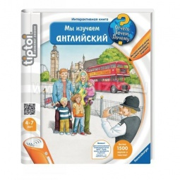 Купить Книга развивающая Ravensburger «Мы изучаем английский»