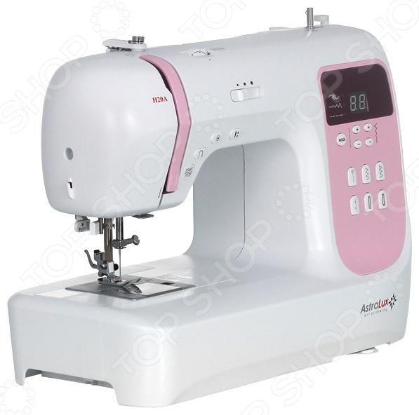 Швейная машина AstraLux H20A швейная машинка astralux dc 8371