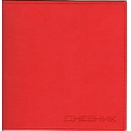 фото Дневник школьный Бриз «Вивелла». Цвет: красный
