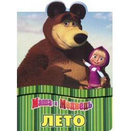 фото Маша и Медведь. Лето