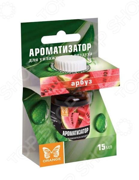 Ароматизатор для увлажнителя воздуха Orange «Арбуз» увлажнитель воздуха отзывы польза и вред мнение врачей комаровский