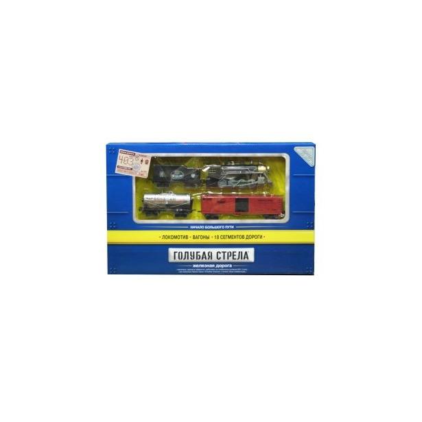 фото Набор железной дороги со светозвуковыми эффектами Голубая стрела 87124