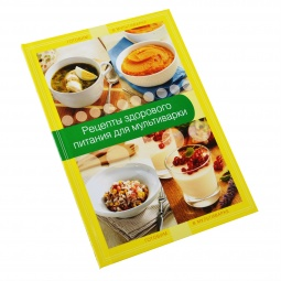 рецепты здорового питания в мультиварке с фото