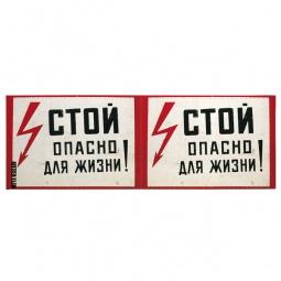 фото Обложка для студенческого билета Mitya Veselkov «Стой!»