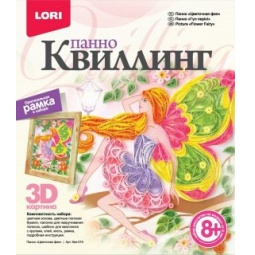 Купить Набор для квиллинга Lori «Цветочная фея»