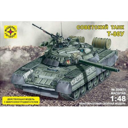 Купить Сборная модель танка Моделист «Т-80У» с микроэлектродвигателем