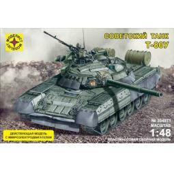 фото Сборная модель танка Моделист «Т-80У» с микроэлектродвигателем