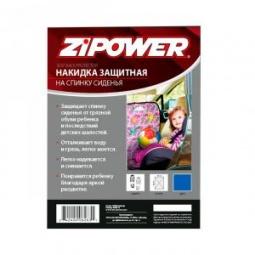 фото Накидка защитная на спинку сиденья Zipower. Цвет: розовый