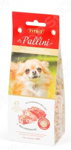Лакомство для собак мелких пород TiTBiT 1073 «Печенье c телятиной» лакомство для собак titbit печенье pene с артишоками