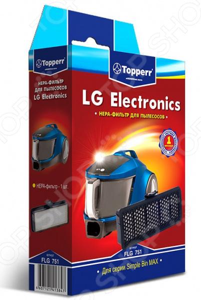 Фильтр для пылесоса Topperr FLG 751Аксессуары для пылесосов<br>Фильтр для пылесоса Topperr FLG 751 это практичный моющийся фильтр для длительного использования в вашем пылесосе. Его использование позволит предотвратить попадание в двигатель тяжелых частиц пыли. Фильтр обладает высочайшей степенью фильтрации и задерживает 99,5 пыли. Благодаря свойствам фильтрующего материала вы избавитесь от аллергенной пыльцы, микроорганизмов, бактерий и пылевых клещей. Если вы заботитесь о чистоте в доме, то вам следует использовать подобные фильтры, ведь только они позволят обеспечить чистых воздух в вашей квартире. В комплекте HEPA фильтр, который подходит для пылесосов LG серий Simple Bin MAX:VC53201, VC53202. VC42201, VC42202, VK75101, VK75102, VK75103, VK75204, VK75205, VK75206, VK75301, VK75302, VK75303, VK75304, VK75305 VK76101, VK76102, VK76103, VK76104.<br>