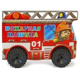 фото Пожарная машина. Большие колесики